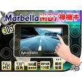 【Marbella】MD7 神攝手 行車記錄器.3吋觸控螢幕/FULL HD.130度廣角.贈8G.全台各店