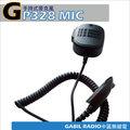 MOTOROLA GP328 GP-328 GP338 GP-338 TP100 TP-100 手持麥克風 托咪 無線電對講機專用
