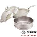 《ARMADA》SWIII 5層不鏽鋼 單柄炒鍋含蓋 36公分SW-361+不鏽鋼蒸格