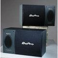 Bepro CS-300卡拉OK專用喇叭10吋低音 可懸吊.免運【贈105芯發燒線5米】