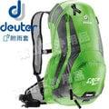 【Deuter】12L+3 輕量型自行車網架背包 Race EXP Air 單車背包/登山健行包/雙肩背包★滿額送好禮★32133 綠/灰