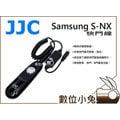 數位小兔【Samsung NX 快門線 可換線】S-NX SR2NX2 快門線 相容原廠 B快門 EX2 EX2F NX1000 NX20 NX21