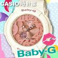 CASIO 時計屋 卡西歐手錶 BABY-G BGA-131-7B2 夏季海洋風 Dream Girls代言 保固