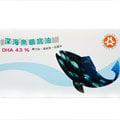 魚眼窩油(DHA)