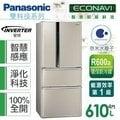 *~新家電錧~*【Panasonic國際牌 NR-D618NHV-B 】610L雙科技變頻四門冰箱(香檳金)