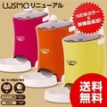*GOLD*日本LUSMO小型犬、貓用自動餵食器 // 三個時段調節、餵食量調節三色-原裝代理商商品