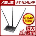 『高雄程傑電腦』華碩RT-N56U 802.11n 同步雙頻Gigabit 無線路由器