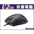 『嘉義U23C 全新開發票』CM Storm Havoc 浩劫 電競滑鼠 Avago 9800 雷射感應器 8200 DPI