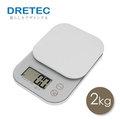 《Midohouse》日本DRETEC 可拆洗數位微量電子磅秤/料理秤-三色(KS-243WT) (非商業交易用)