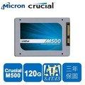 【2014 10 殺到破表啦 !!】Micron Crucial M500 120GB SSD 固態硬碟