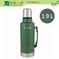 《綠野山房》美國 Stanley 經典真空保溫瓶1.9L /2qt Classic Vacuum Bottle 復古軍用不鏽鋼保溫水壺 登山 健行 錘紋綠 10-01289-010