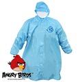 AA0978 [Waterproof] 憤怒鳥全開式PVC兒童雨衣(水藍) *24期零利率* 221752BL