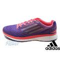 (免運費)ADIDAS adizero feather 3 w 慢跑鞋 Q21862 (女)