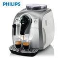 【30天月租999元】PHILIPS飛利浦 HD8745 / HD-8745 Saeco Xsmall全自動義式咖啡機 含50杯咖啡豆