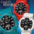 CASIO 時計屋 卡西歐手錶 AQ-S810WC-7A 男錶 太陽能 雙顯 橡膠錶帶 計時 鬧鈴 防水 保固
