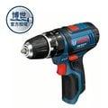 BOSCH充電式震動電鑽/起子機GSB 10.8V-2-LI(單機)★附震動鑽水泥更快速