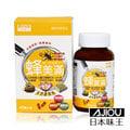 《日本味王》蜂美滿膠囊(45粒/瓶)