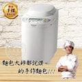 ☆送多功能料理秤+吐司切片組☆Panasonic國際牌(SD-BMT2000T)全自動變頻製麵包機