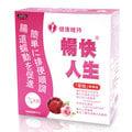 【日本味王暢快人生草玫精華版草莓口味5gX30包/盒】 ※媽媽藥妝※