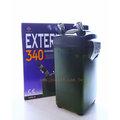雅柏UP 外置式過濾器EX-340