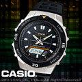 CASIO 手錶專賣店 國隆 AQ-S800W 太陽能電力兩組倒數計時雙顯錶 (AQ-S800WD)含稅開發票 保固一年