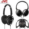 (特價福利品) JVC HA-S600 黑色,摺疊全罩式立體聲耳機,原價1690
