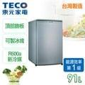 。11月正常供貨。【東元TECO】小鮮綠系列91L單門冰箱 淺綠灰 R1061SC