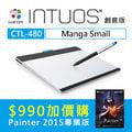 【3C達人】Wacom Intuos Manga Pen & Touch Small 繪圖板 CTH-480-加碼送標準筆芯5隻!!數量有限要買要快!