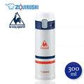 《Midohouse》Le Coq Sportif 法國公雞牌 x 象印『時尚輕量經典保溫瓶(兩色)』300ml SM-PF30LC