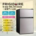 美國Frigidaire 富及第 FRT-0905M E-star系列90公升一級省電雙門冰箱 - 銀黑色