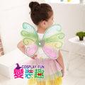 《變裝趣》造型變裝秀 米亞彩蝶兩件套