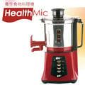 →《鴻盛百貨商場》←【HealthMic】多功能全營養養生食物料理機 DA-5000