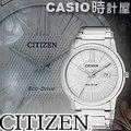 CASIO 時計屋 CITIZEN星辰錶 AW1210-58A 立體刻纹光動能 時尚男錶 全新商品 開發票保固一年