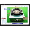 【Nan Mei Shop】名廚經濟型小紅外線安全泡茶爐(附安全裝置)