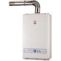 《日成》櫻花牌13L數位恆溫強制排氣熱水器 SH-1335