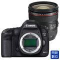 ★分期0利率,免運費★ Canon EOS 5D Mark III (含24-70mm F4鏡頭,彩虹公司貨)5D3 5DMARKIII