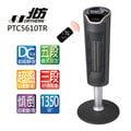 北方直立式陶瓷電暖器 PTC-5610TR / PTC-5620TR =紅外線遙控 操作方便=