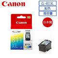 CANON CL-811XL 高容量 彩色原廠墨水匣 MP268/MP486/MX328/MX338/MP258/MP276/MP496/MX347/MX357/MP287/MX366/MX416/M..