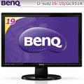 【強越電腦】[全新.現貨.拼了! ] BENQ VL2040AZ 20型低藍光不閃屏螢幕