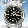 CASIO時計屋 SEIKO精工錶 SNKE63J1 全日製 精工五號機械錶 生活防水 開發票保固一年