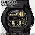 CASIO手錶專賣店 國隆 CASIO G-SHOCK GD-350-1B 震動提醒極限設計男錶 防水200米 開發票保固一年