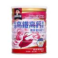 桂格~ 高鐵零脂肪奶粉-海洋膠原蛋白 (750g/罐)