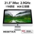 Apple iMac 21.5 吋 2.9GHz (ME087TA/A)