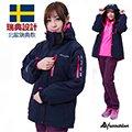 【戶外趣】國際專業級雪衣頂級防水透濕防風外套軟殼外套(女款 PL13JFH 桃紅)