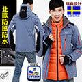 【戶外趣】國際專業級雪衣頂級防水透濕防風外套軟殼外套(男款PL13GBL 灰藍)