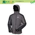 特價《綠野山房》Millet 法國 ATLAS PEAK 3 IN 1 GTX 兩件式外套 GORE-TEX防水防風外套+內層保暖化纖外套 雪衣 男款 灰/黑 MIV4682-4166