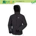 特價《綠野山房》Millet 法國 ATLAS PEAK 3 IN 1 GTX 兩件式外套 GORE-TEX防水防風外套+內層保暖化纖外套 雪衣 男款 黑 MIV4682-0247