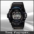 【時間工廠】全新 CASIO G-SHOCK 光動能電波月相潮汐衝浪極限運動錶 GWX-8900-1