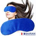 →《鴻盛百貨商場》←白朗BAIRAN USB舒壓熱敷眼罩FBFG-D13