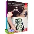 [美國直購 ShopUSA] Adobe Photoshop Elements 12 & Premiere Elements 12 PC/Mac B00EOQZB4G